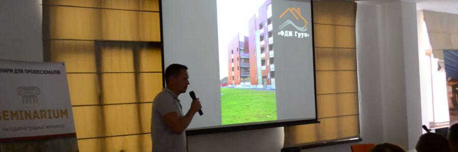 Seminarium o tematyce zastosowania paneli HPL, Lwów, Ukraina